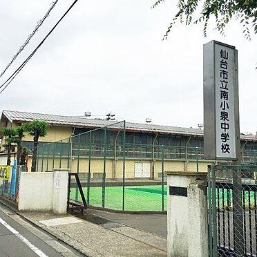 戸建賃貸-仙台市若林区文化町 南小泉中学校 約800m