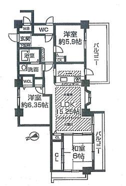 マンション(建物一部)-神戸市北区緑町8丁目 その他