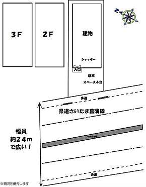 ビル(建物全部)-上尾市大字原市 no-image