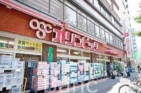 中古マンション-文京区小石川3丁目 Olympic白山店 徒歩4分。 290m
