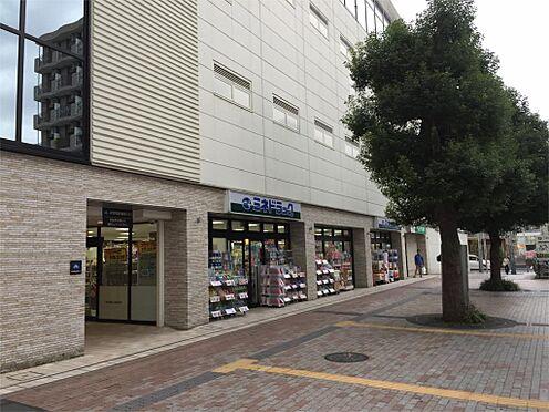 新築一戸建て-富士見市羽沢1丁目 ミネドラッグふじみ野東口店(1948m)