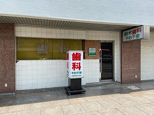 マンション(建物一部)-東大阪市菱屋西6丁目 鈴木歯科 距離約300m