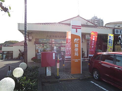 中古マンション-八王子市上柚木3丁目 八王子南大沢五郵便局(316m)