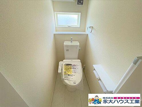 戸建賃貸-仙台市太白区金剛沢1丁目 トイレ