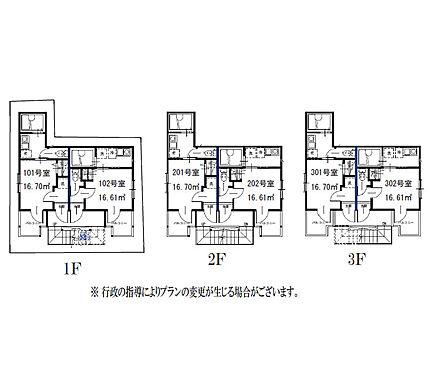アパート-足立区千住寿町 間取図