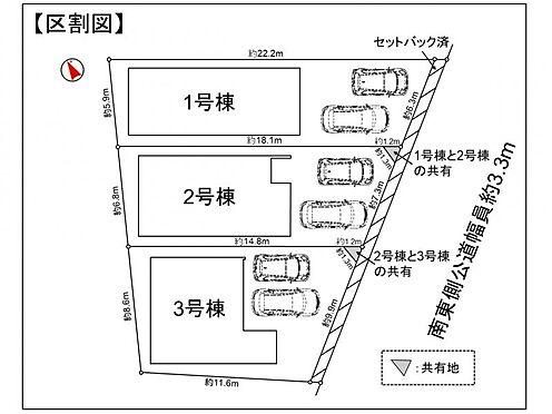 新築一戸建て-岡崎市柱町字南屋敷 区割図