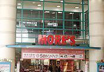 建物全部その他-横須賀市深田台 横須賀モアーズシティ 徒歩 約4分(約300m)