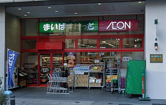 マンション(建物一部)-中央区日本橋茅場町3丁目 まいばすけっと新川2丁目店