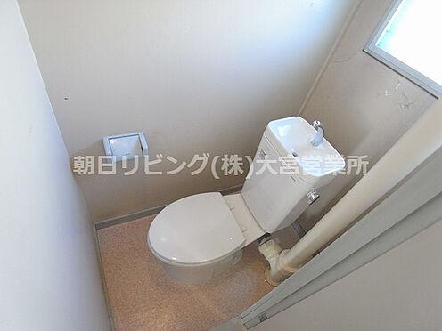 中古マンション-草加市新栄4丁目 トイレ