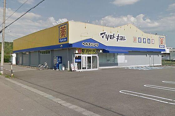 建物全部その他-山県市東深瀬 マツキヨ高富深瀬店 約700m