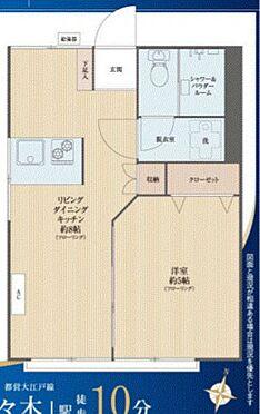 事務所(建物一部)-渋谷区千駄ヶ谷3丁目 間取り