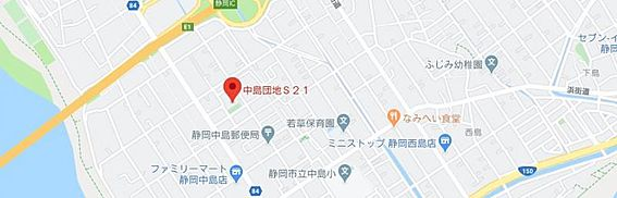 マンション(建物一部)-静岡市駿河区中島 その他