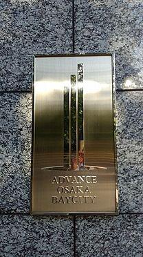 マンション(建物一部)-大阪市港区波除5丁目 エントランス