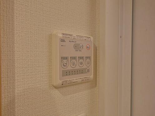 中古マンション-品川区南大井3丁目 その他