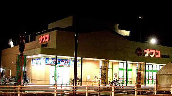 戸建賃貸-名古屋市千種区春岡通7丁目 ナフコトミダ春岡店まで252m 徒歩4分