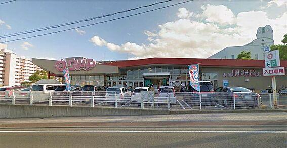 中古マンション-仙台市青葉区中山4丁目 ウジエスーパー 中山店 約300m