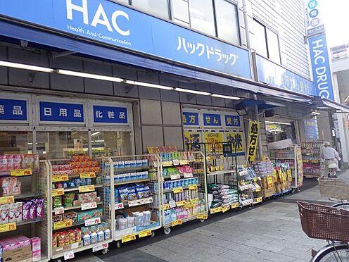 中古マンション-横須賀市久里浜5丁目 ハックドラッグまで徒歩3分