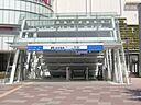 阪神なんば線「ドーム前」駅(350m)