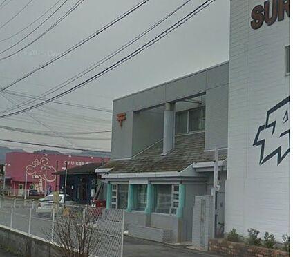 中古一戸建て-和歌山市つつじが丘3丁目 【郵便局】和歌山西庄中郵便局まで3006m