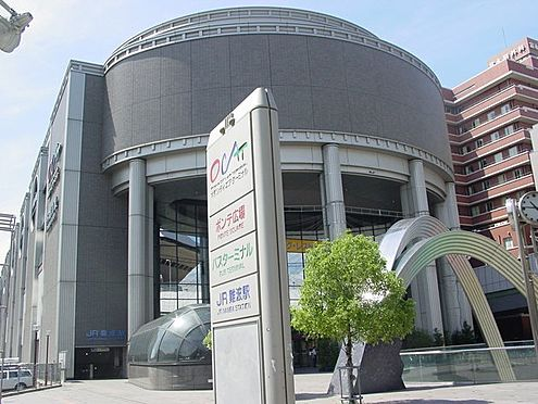 中古マンション-大阪市浪速区桜川2丁目 【その他】OCAT 大阪シティエアターミナルまで420m
