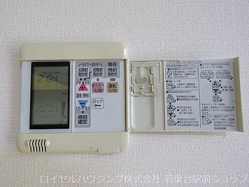 中古マンション-川崎市高津区新作5丁目 床暖房のリモコンです。