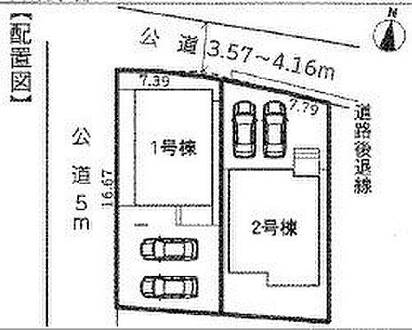 新築一戸建て-知多郡東浦町大字緒川字屋敷壱区 全体の区画図です!駐車は2台可能です!