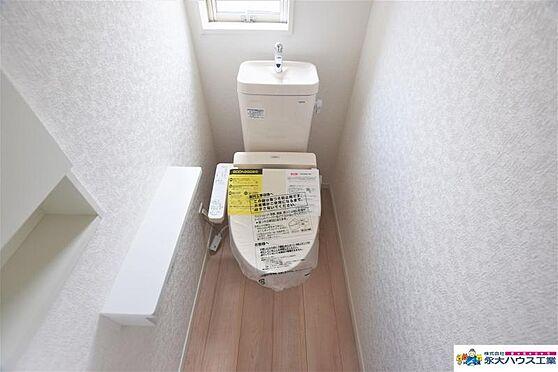 新築一戸建て-多賀城市大代4丁目 トイレ