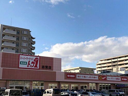 中古一戸建て-名古屋市北区八代町1丁目 トップワン志賀店まで徒歩約4分