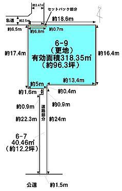 土地-京都市伏見区深草西出町 建築条件がない土地なので、お好きなハウスメーカーで建築できます!また、賃貸マンション建設にも適しています