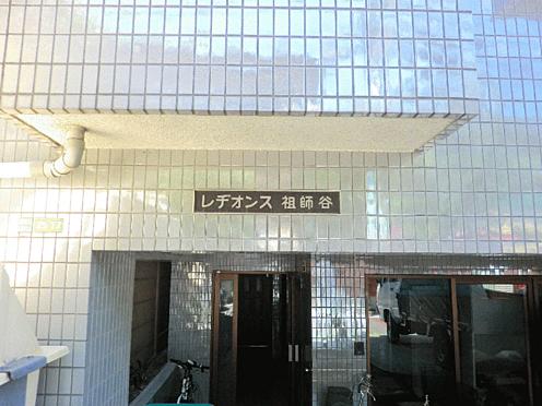 マンション(建物一部)-世田谷区祖師谷4丁目 その他