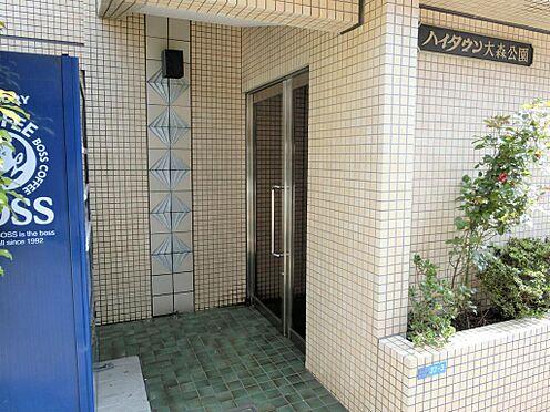 マンション(建物一部)-大田区大森東5丁目 エントランス