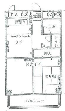 事務所(建物一部)-浜松市中区和地山1丁目 外観