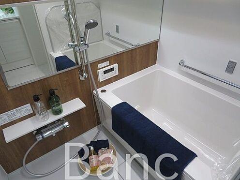 中古マンション-足立区西新井本町1丁目 追炊き、浴室換気乾燥機能付きシステムユニットバス。花粉の時期や梅雨時は浴室乾燥機があると助かりますね