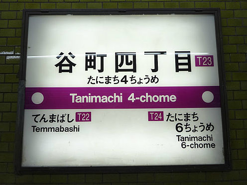 区分マンション-大阪市中央区内本町1丁目 その他