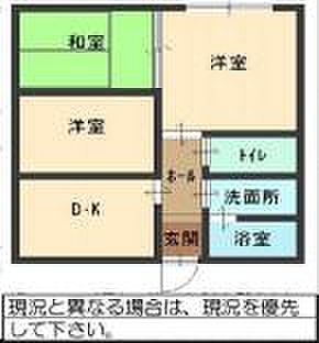 マンション(建物一部)-和歌山市中之島 間取り