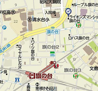 中古マンション-品川区旗の台2丁目 その他