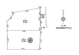 倉賀野町 売地