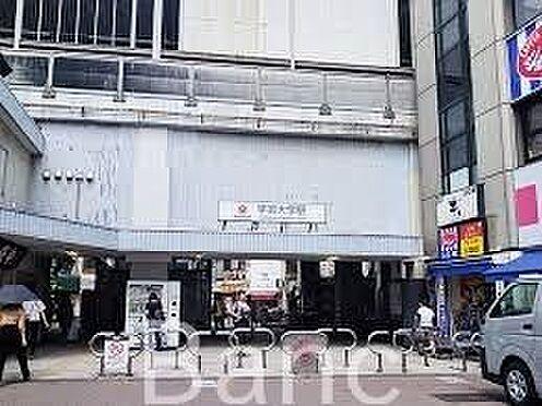 中古マンション-世田谷区下馬6丁目 学芸大学駅(東急 東横線) 徒歩9分。 670m