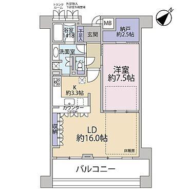 区分マンション-横浜市神奈川区栄町 1LDK+大型納戸+トランクルーム、専有面積:65.92m2