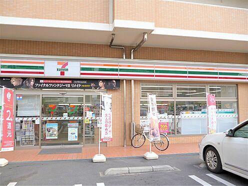 区分マンション-倉敷市昭和1丁目 徒歩 約6分(約450m)