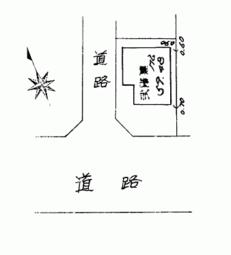 土地-松戸市栄町西3丁目 区画図