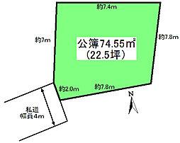 細田1丁目売地