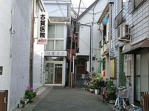 マンション(建物全部)-大田区久が原6丁目 古賀医院