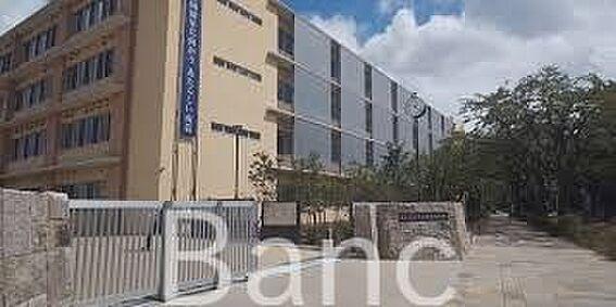 中古マンション-葛飾区立石8丁目 東京都立南葛飾高校 徒歩11分。 850m