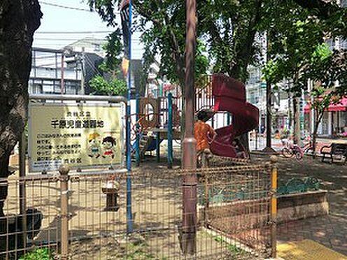 マンション(建物一部)-渋谷区神宮前3丁目 千原児童遊園地