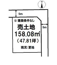 平田6丁目分譲地/13区画/12