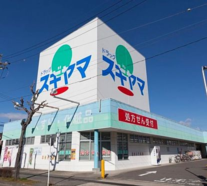 中古マンション-名古屋市守山区大森5丁目 スギヤマ庄中町店まで徒歩約14分(1100m)