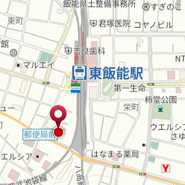 マンション(建物一部)-飯能市柳町 その他