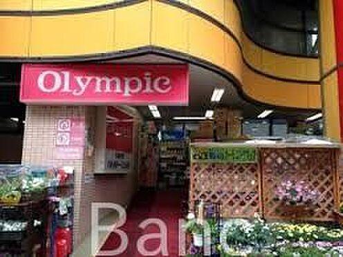 中古マンション-練馬区貫井4丁目 Olympic中村橋店 徒歩17分。 1350m
