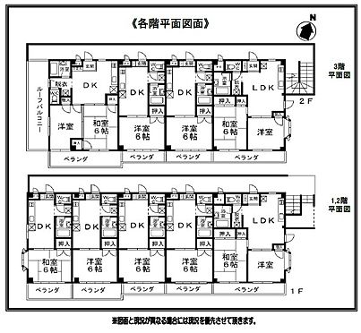 マンション(建物全部)-府中市天神町2丁目 1DKが10戸 2DKが1戸 2LDKが3戸 計14戸